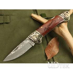 OEM DAMASCUS STEEL SENMEI NO.3 FOLDING KNIFE WITH LEATHER SCABBARD UDTEK00545